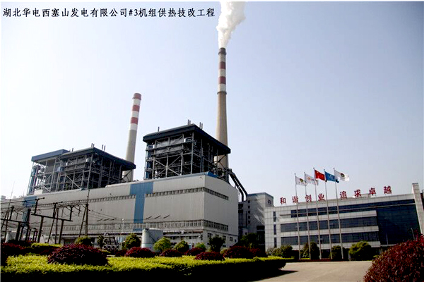 湖北华电西塞山发电有限公司3#机组烟气脱硝工程